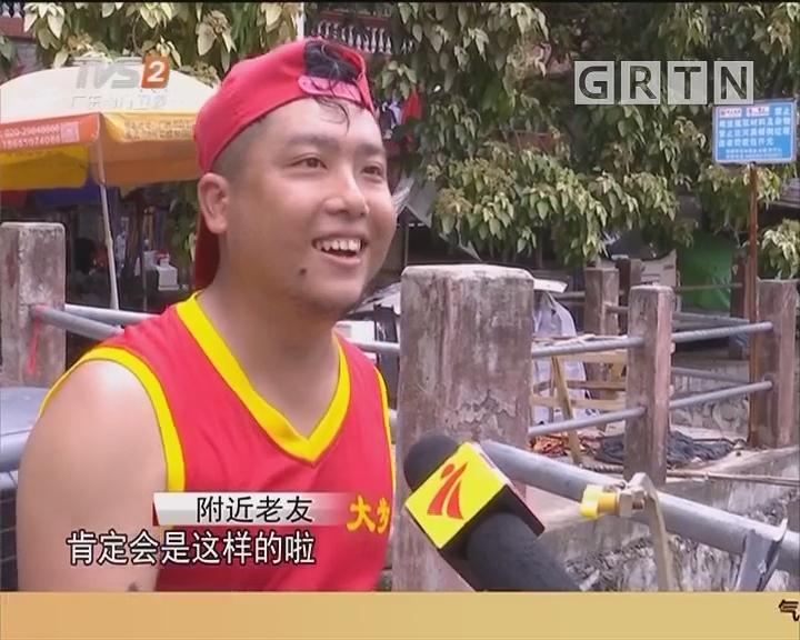 广州番禺:排污问题被曝光 7名负责人被问责