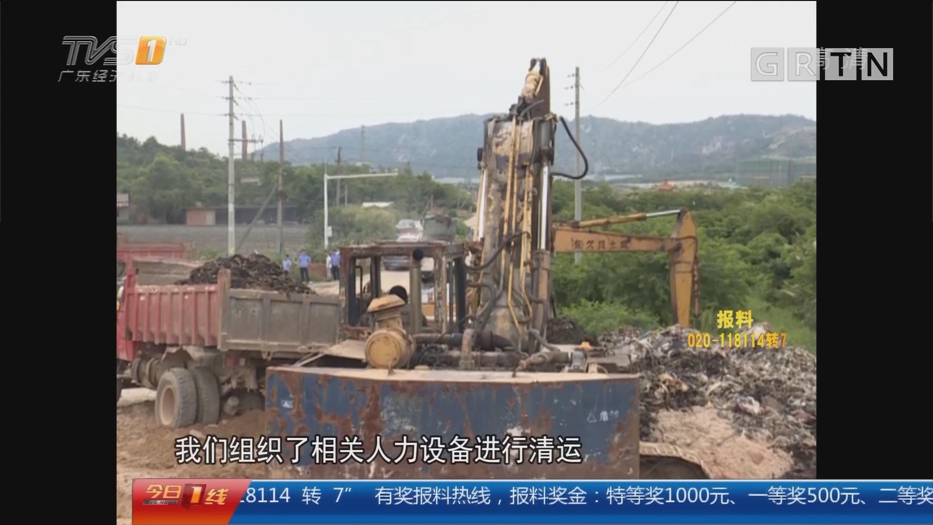 """环保督察""""回头看"""" 广东:对群众举报环保问题立行立改"""