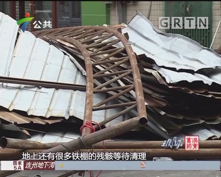 南海出现龙卷风 市场顶棚被刮飞