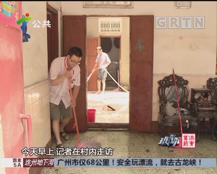 佛山:暴雨来袭 多处村屋被浸