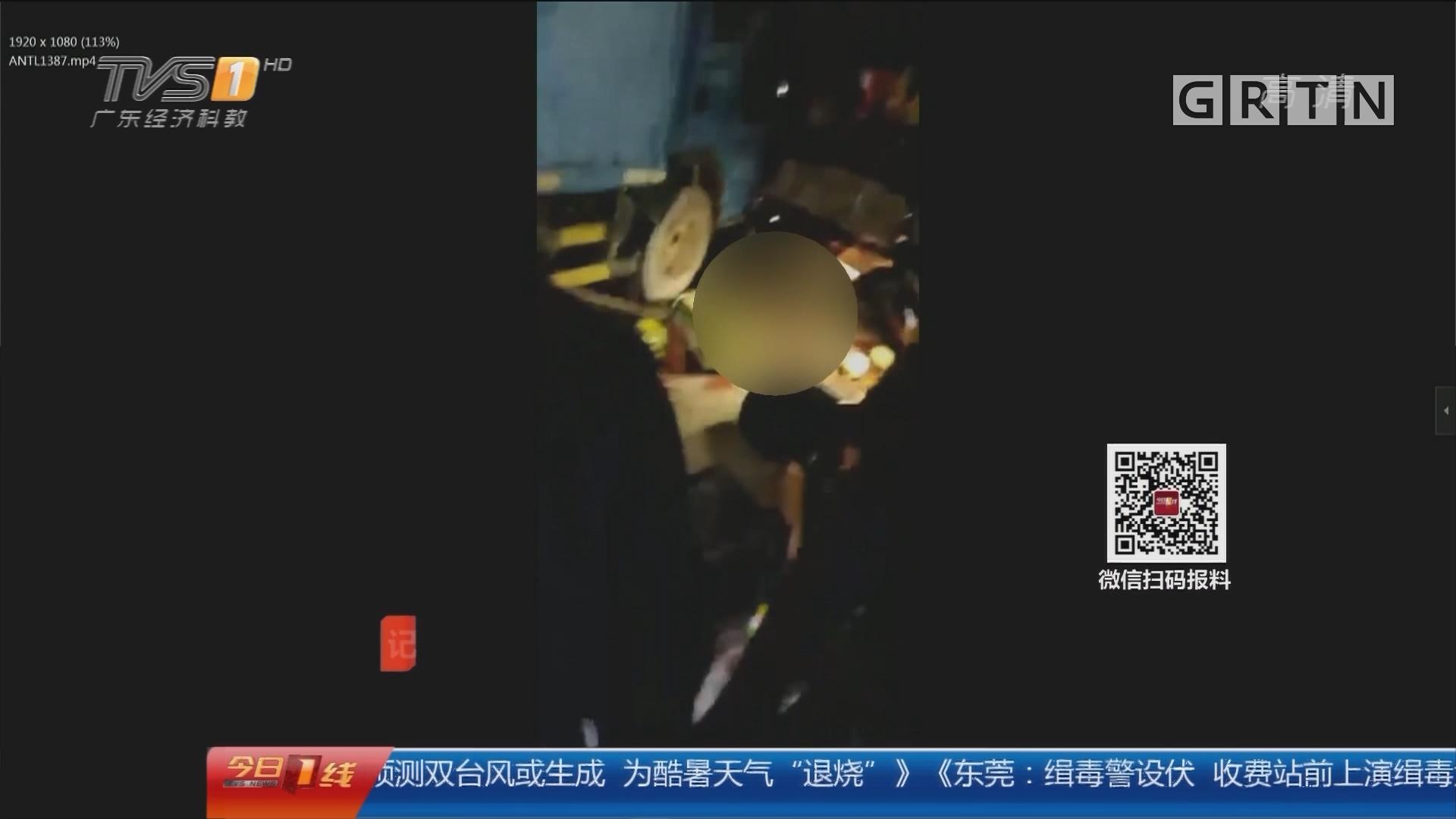 东莞:货车失控酿惨剧 工人被撞3死10伤