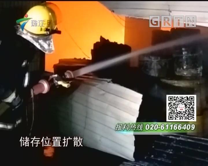 塑料厂起火传出爆炸声 居民紧急疏散