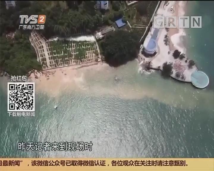 """深圳:航拍大片海水""""染色""""变黄 呈带状分布"""