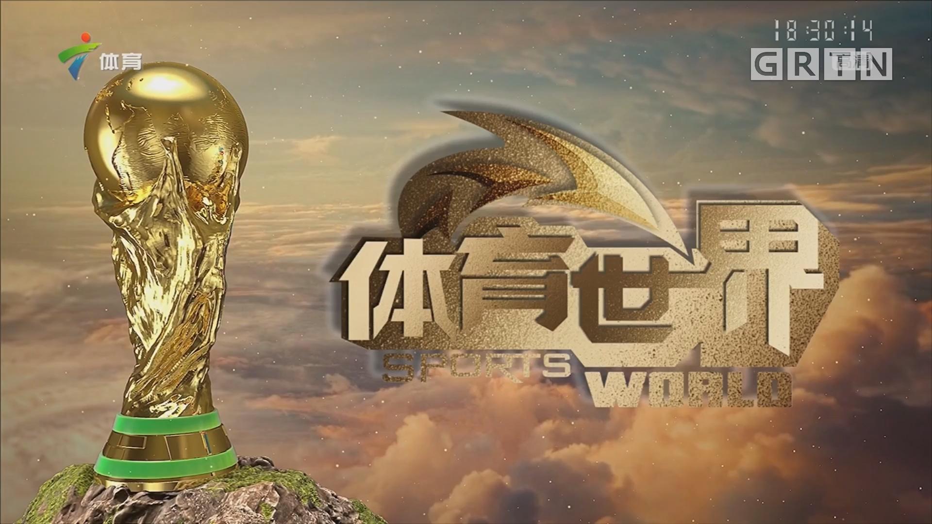 [HD][2018-06-27]体育世界:胡志军扎根东莞青训 校园足球蓬勃发展