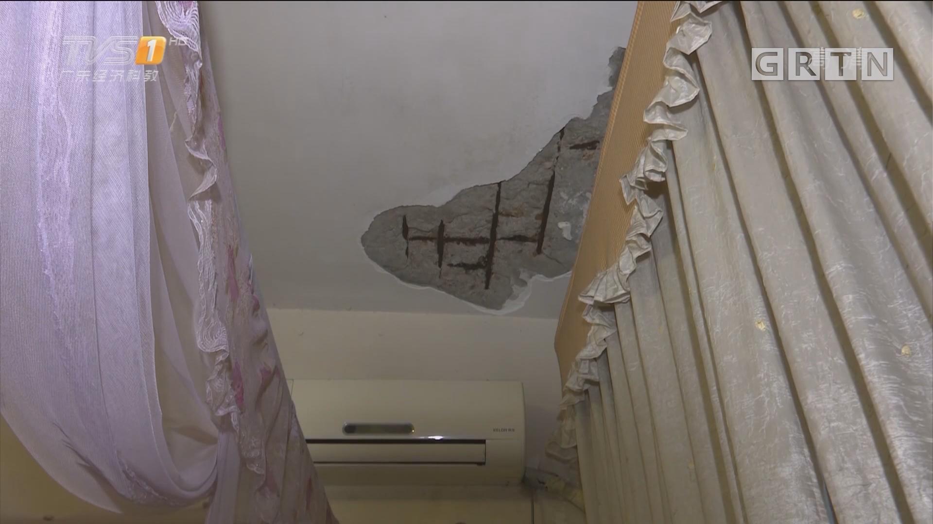 深圳:房间天花板突然脱落 砸伤熟睡儿童