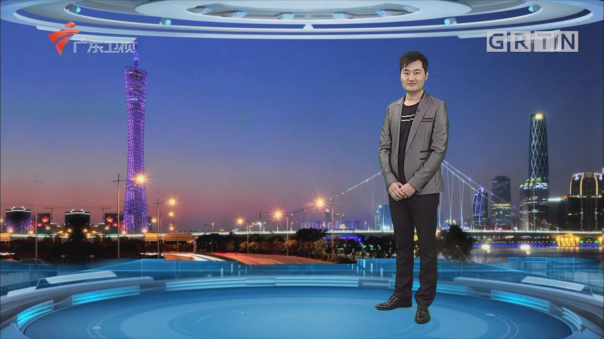 [HD][2018-07-06]广东天气预报