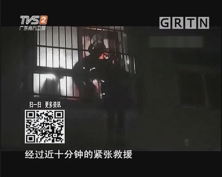 年轻人吵架跳楼被卡防盗网
