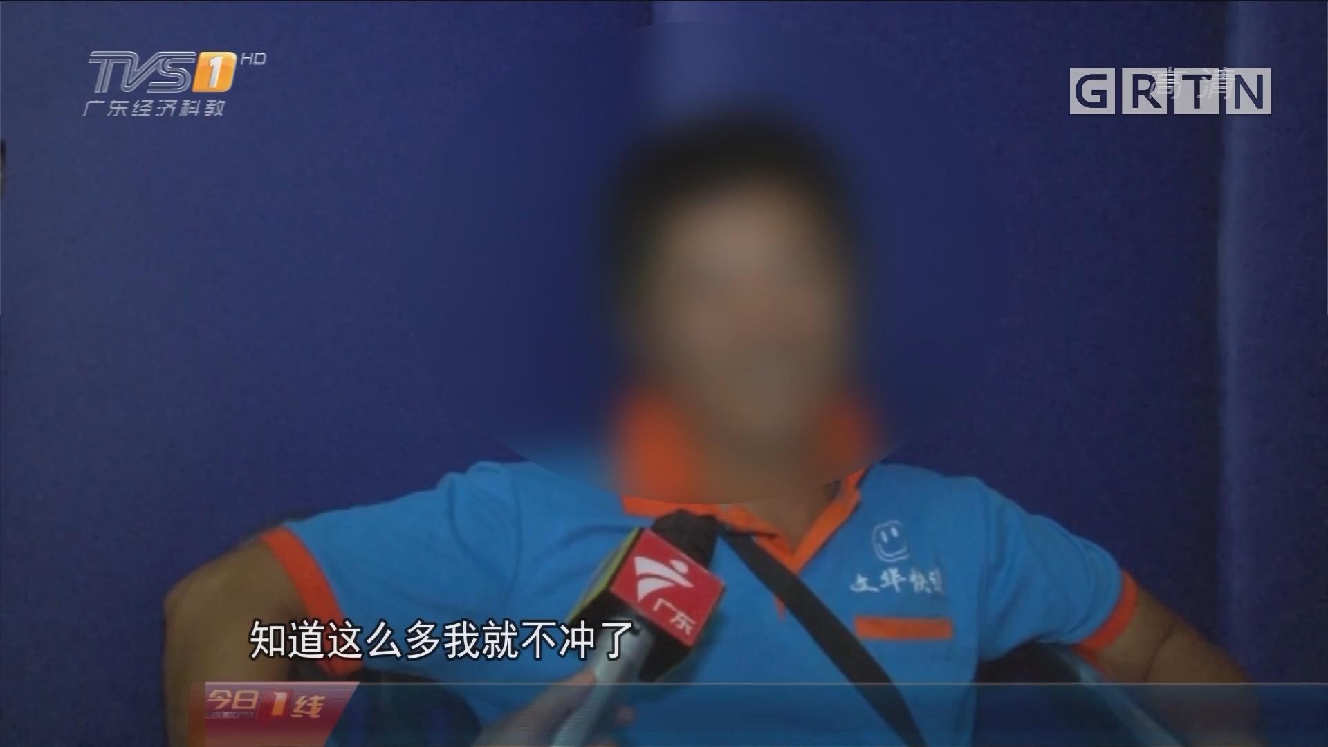 茂名:冲红灯456次 外卖小哥被抓要罚九万