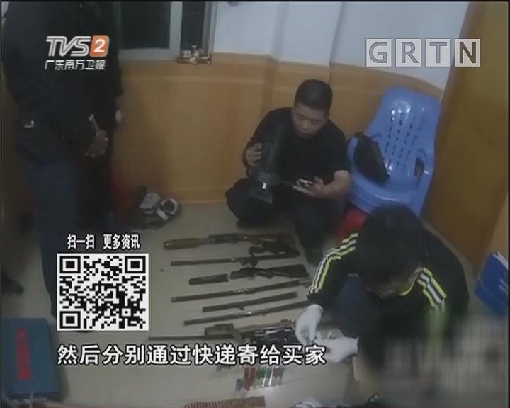 江门破获十年最大制贩枪支案
