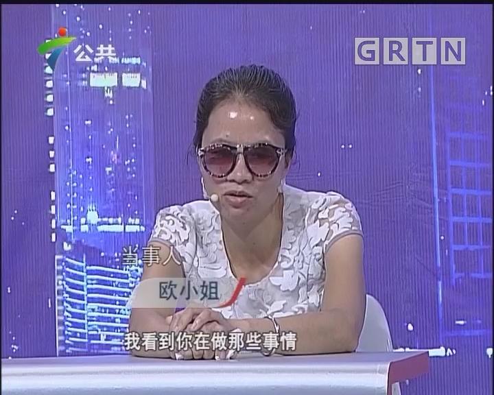 [2018-07-22]和事佬:假离婚引发的分房大战(下)