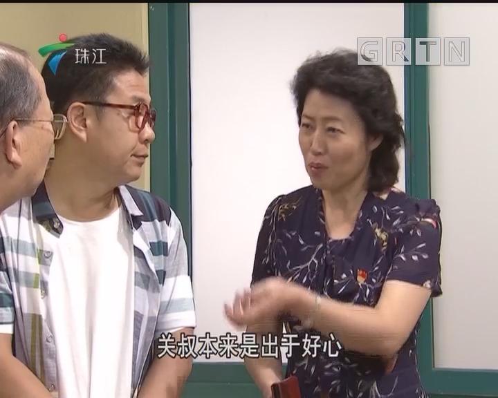 [2018-07-01]外来媳妇本地郎:装梯总动员(三)