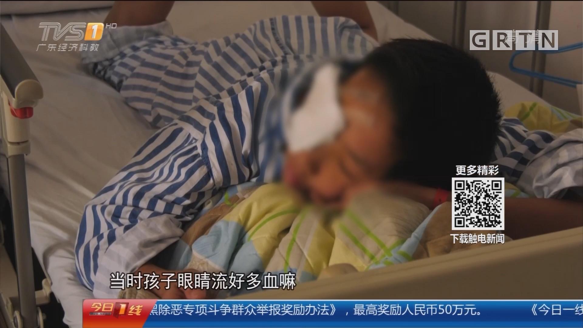 惠州:男孩眼睛受伤 交警开路护送就医