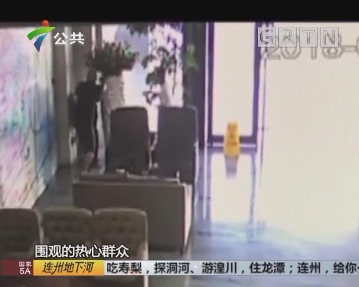 """惠州:男子写字楼内被打 打人者竟携带""""摄影师"""""""