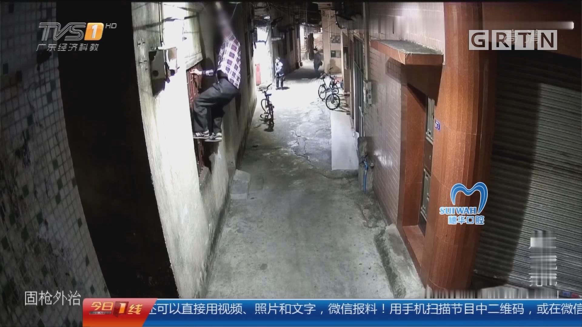 东莞莞城:盗窃团伙用4米长鱼竿 专钓钱包手机