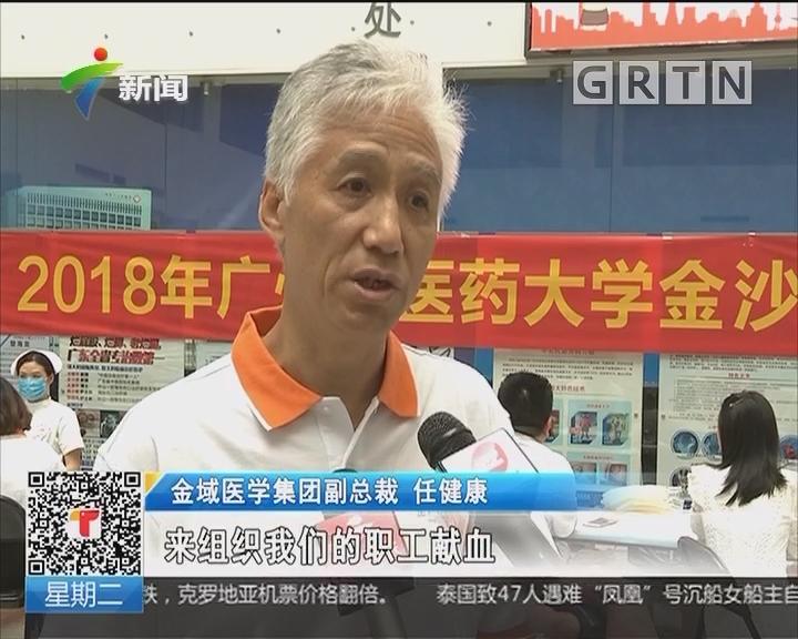 广州:医务人员踊跃捐血 应对夏季用血紧张期