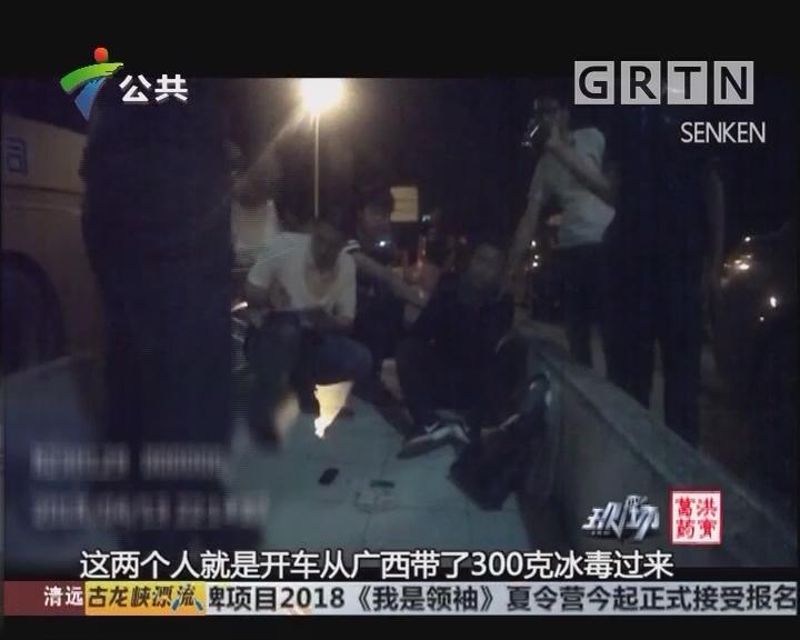 江门:高速口暗中设伏 一小车被围追堵截