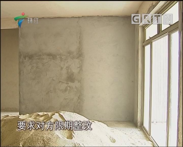 南海:公寓楼问题多多 村民忧心忡忡