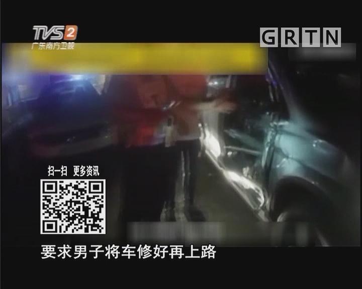 车门撞没了 心大司机还敢上高速