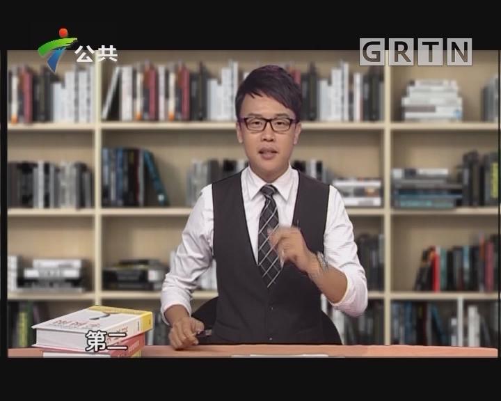 [2018-07-15]财富维他命:资金周转不灵?保单也能帮你贷款