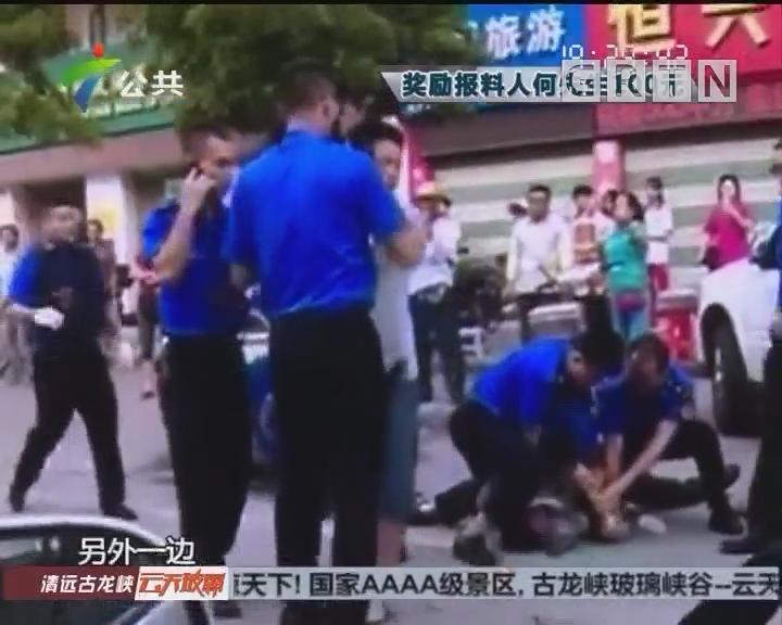 江门:小贩街边占道经营 城管执法惹争议