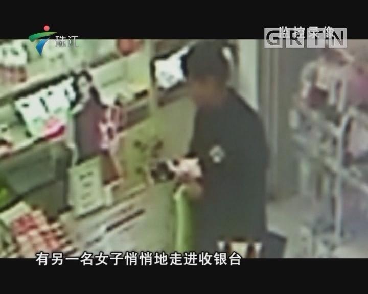 """[2018-07-25]法案追踪:阿艳的""""护身符"""""""
