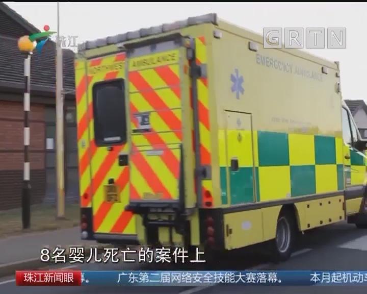 英国一名女医务人员因涉嫌谋杀婴儿被捕