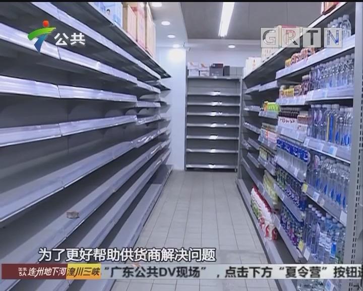 清远:超市欠款上百万 供货商追讨遇困难