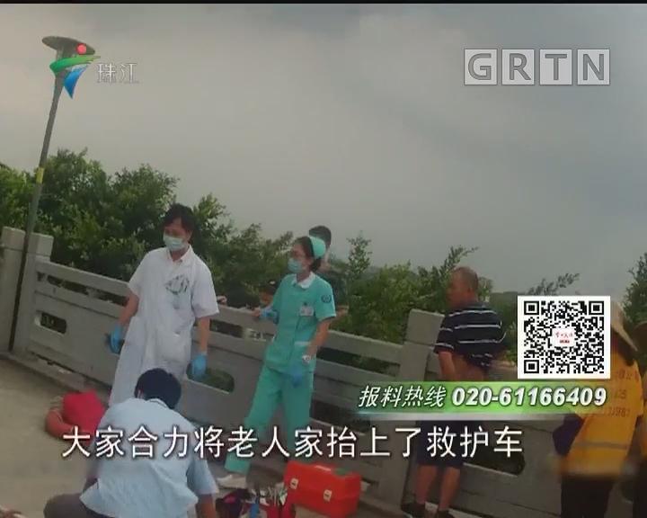 """佛山:老人""""江上漂"""" 民警合力下水救人"""