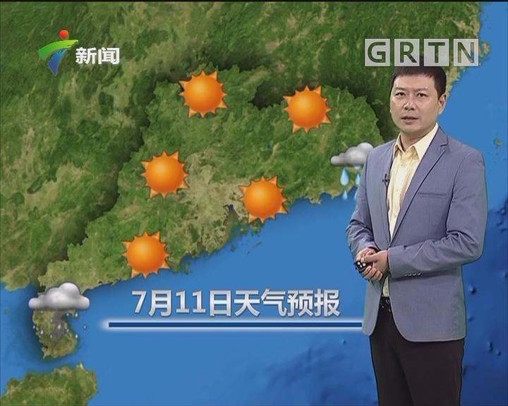 20180709天气预报