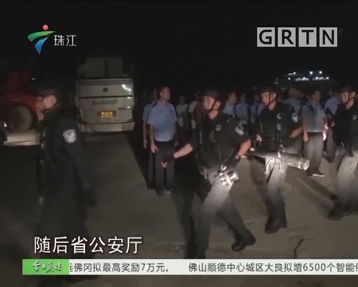 """广东:举报涉黑恶犯罪有功3名""""熊猫侠""""获奖50万"""