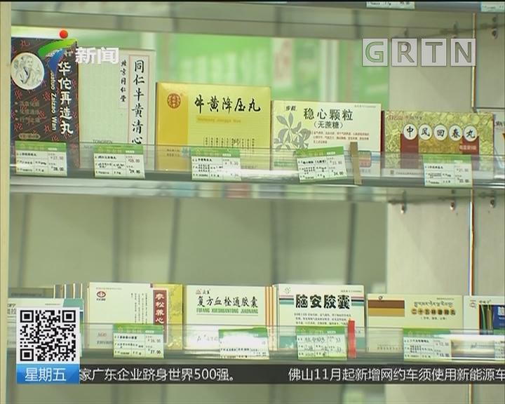 """广东新医改 亮点一:60亿元支持20家重点医院""""登峰"""""""