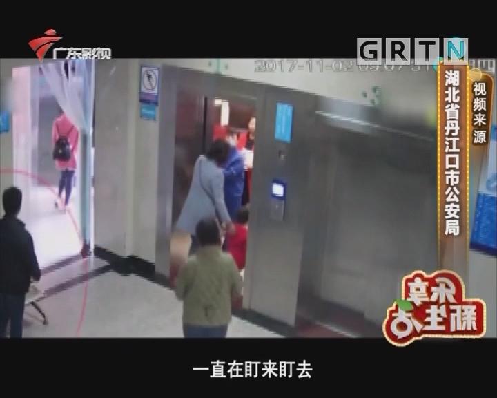电梯蹲守 尾随到电梯内偷手机