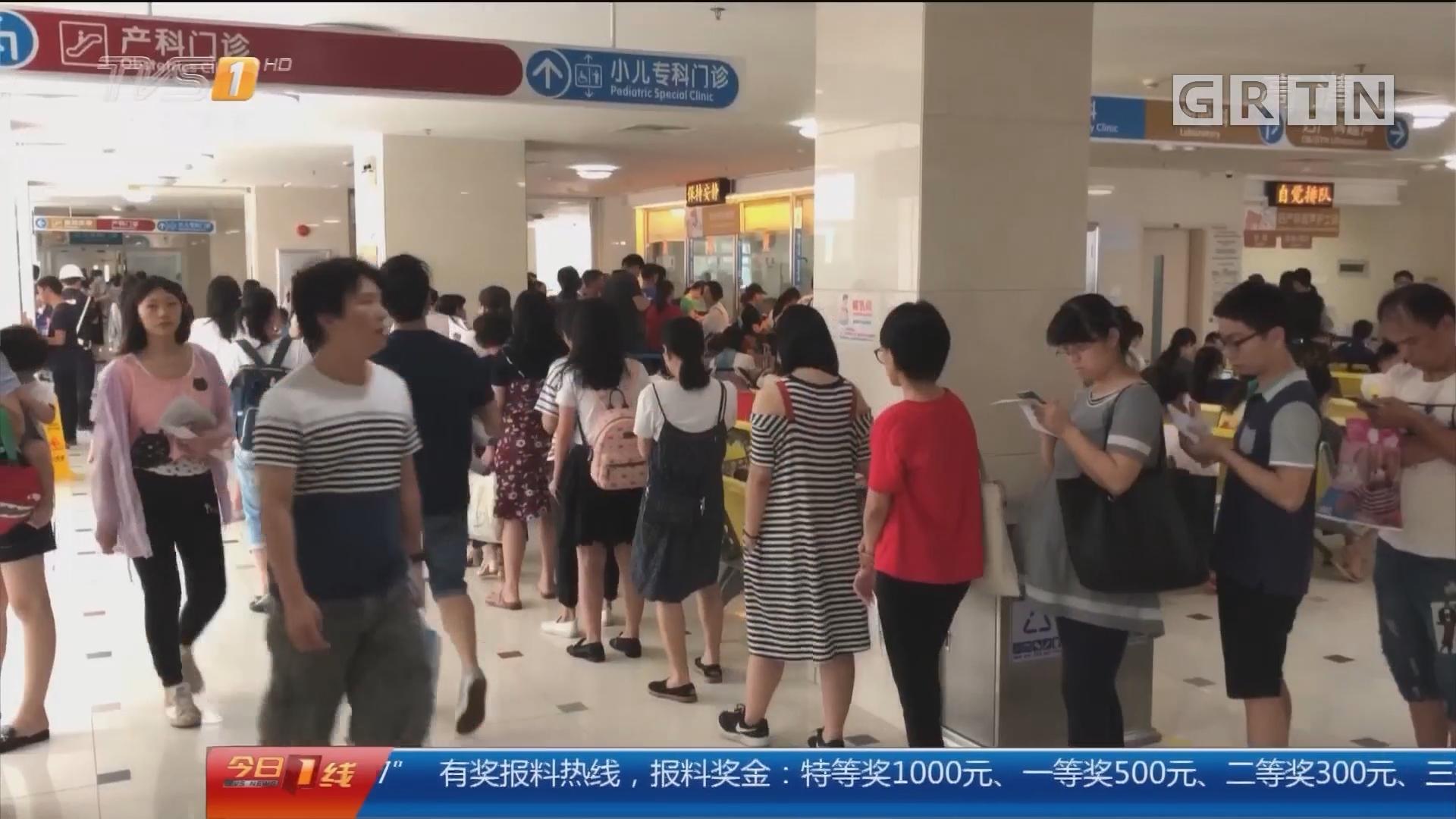 广州天河:医院排队一小时无法缴费 系统瘫痪?
