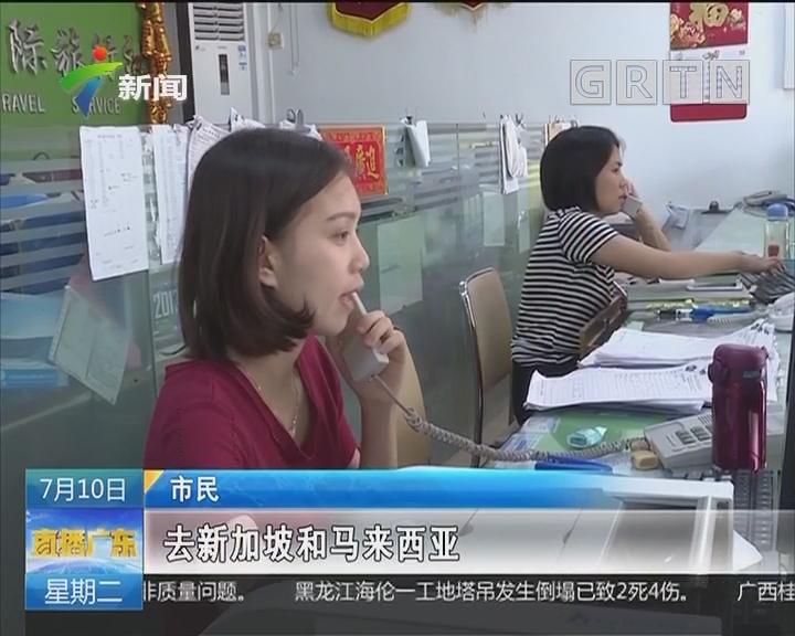 阳江:最短暑假挡不了旅游高峰