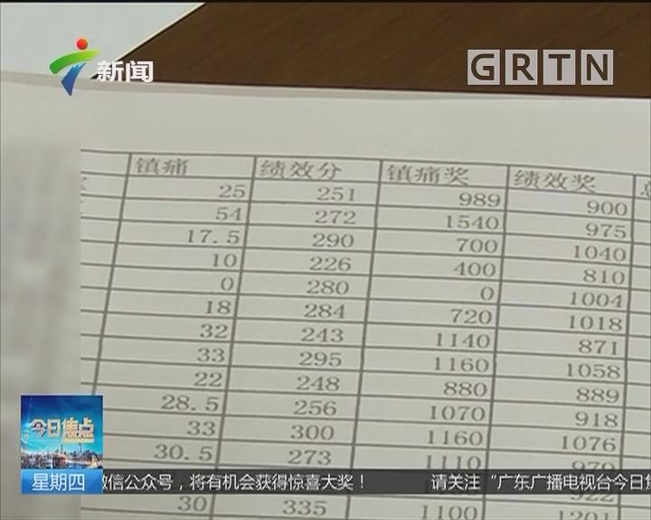 深圳龙华区人民医院:实名举报医生收回扣 卫计部门介入调查