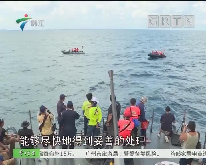 泰当局对翻船事故原因展开调查