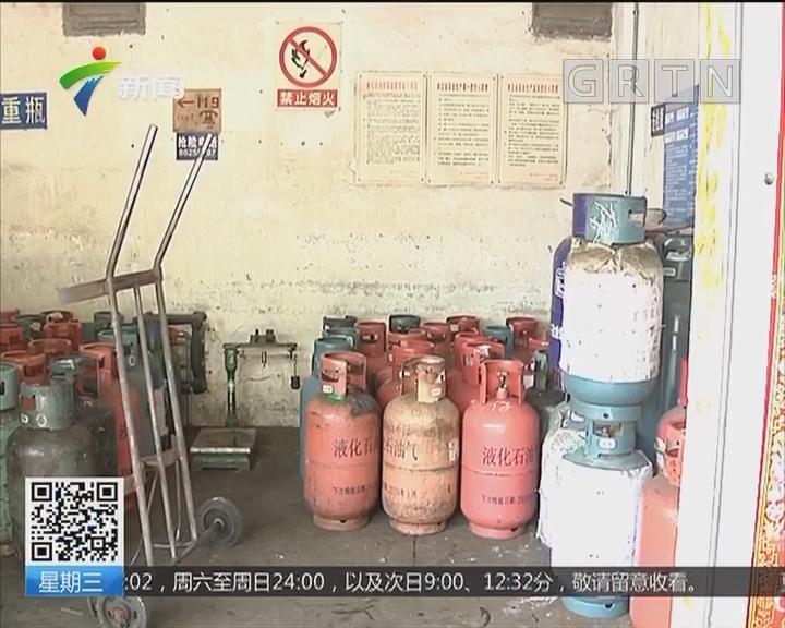 广州白云区马务村 投诉:煤气店收费过高?送瓶入户加收7元