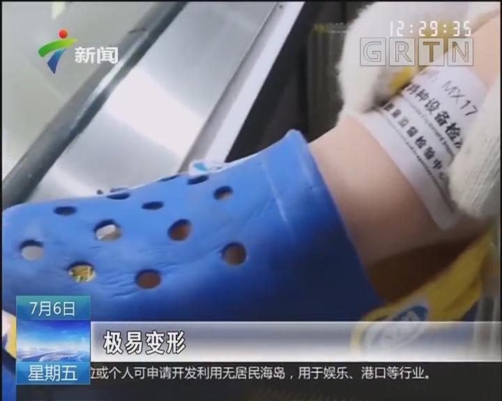东莞:2岁女童脚卡手扶梯 洞洞鞋惹的祸