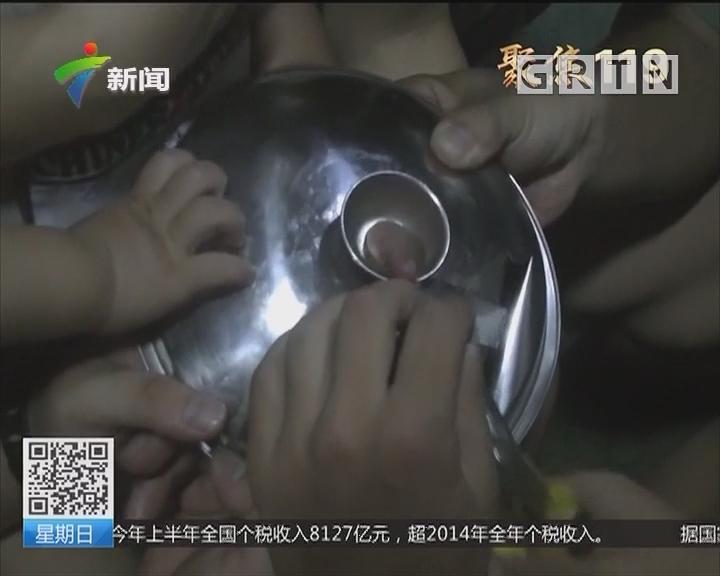 聚焦119 广州:3岁男孩手卡锅盖 消防官兵巧手解除