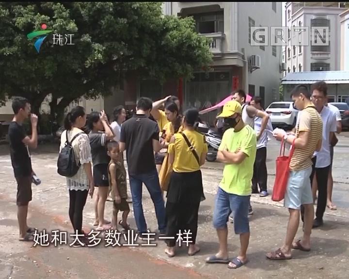 湛江:房屋未验收就叫业主收楼?住建部门责令改正