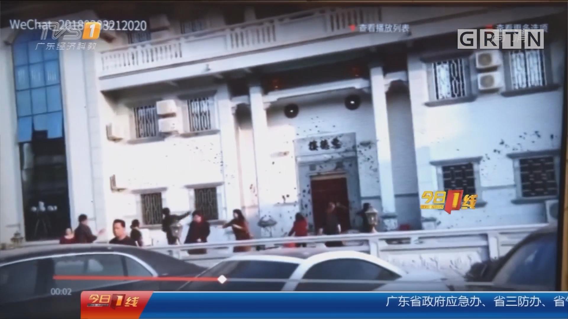 梅州:新屋被泼粪 车被砸