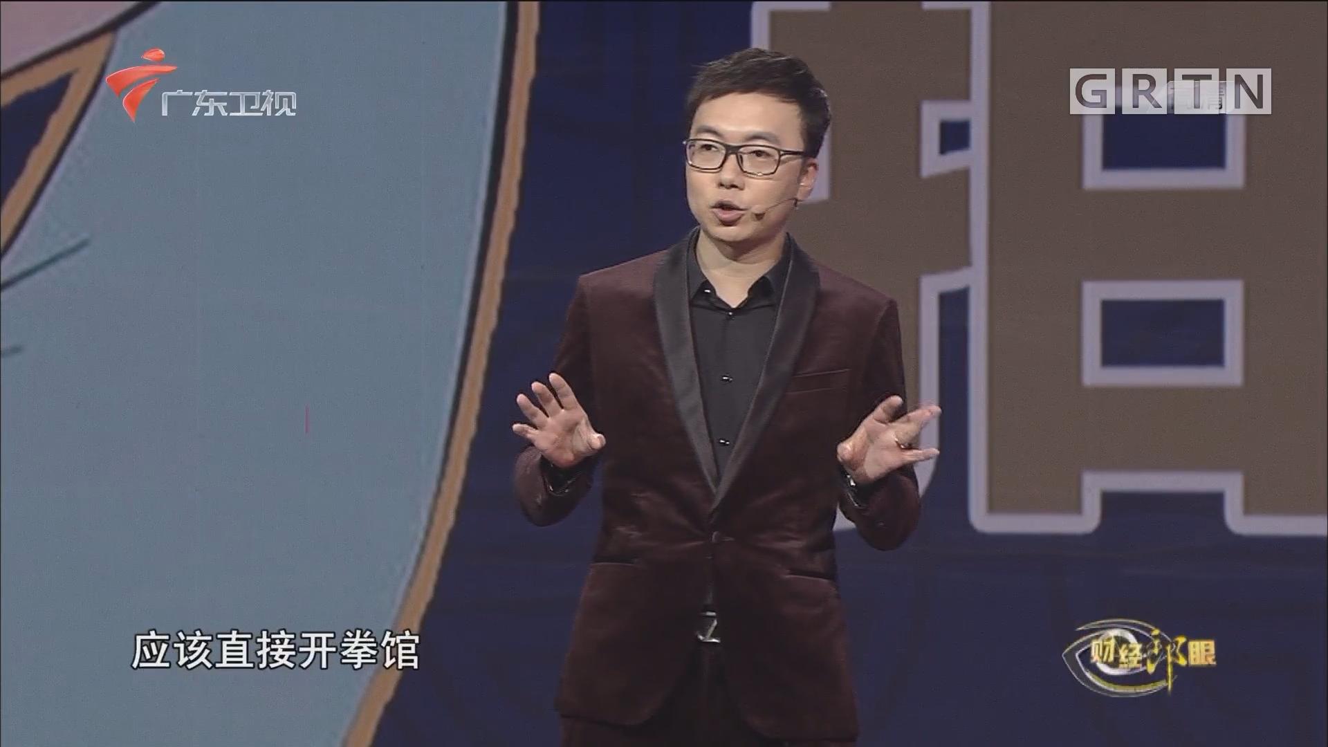 [HD][2018-07-23]财经郎眼:仿制药迷局