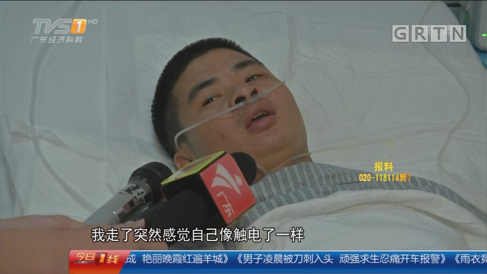 广州增城:男子凌晨被刀刺入头 忍痛开车去报警