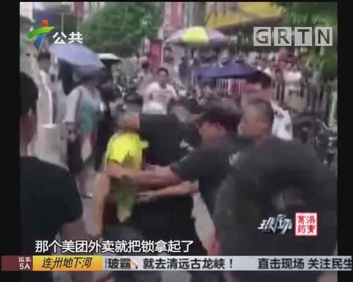 广州:外卖小哥乱停车 与执法人员起争执