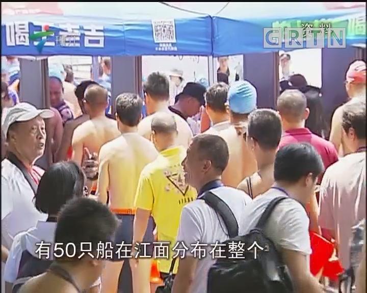 广州:横渡珠江即将举行 两千人组40方队
