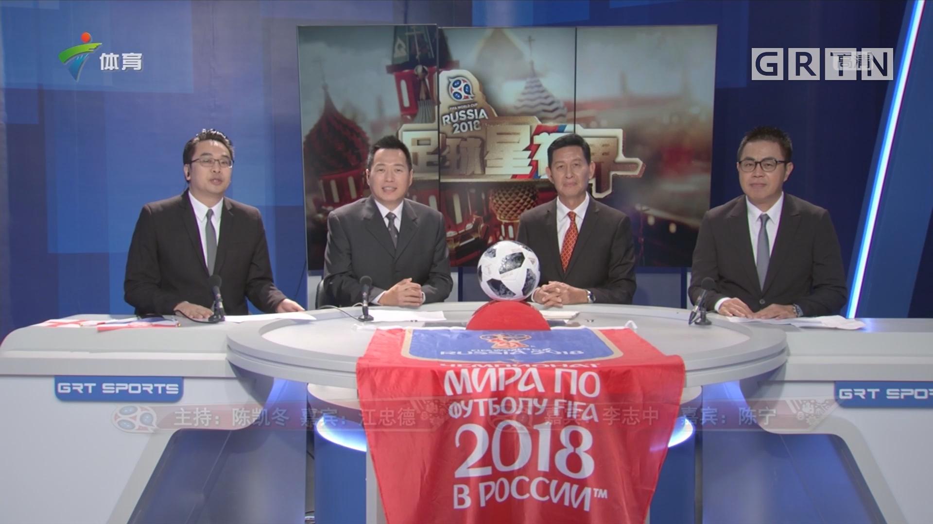 [HD][2018-07-11]足球星视界:情迷俄罗斯