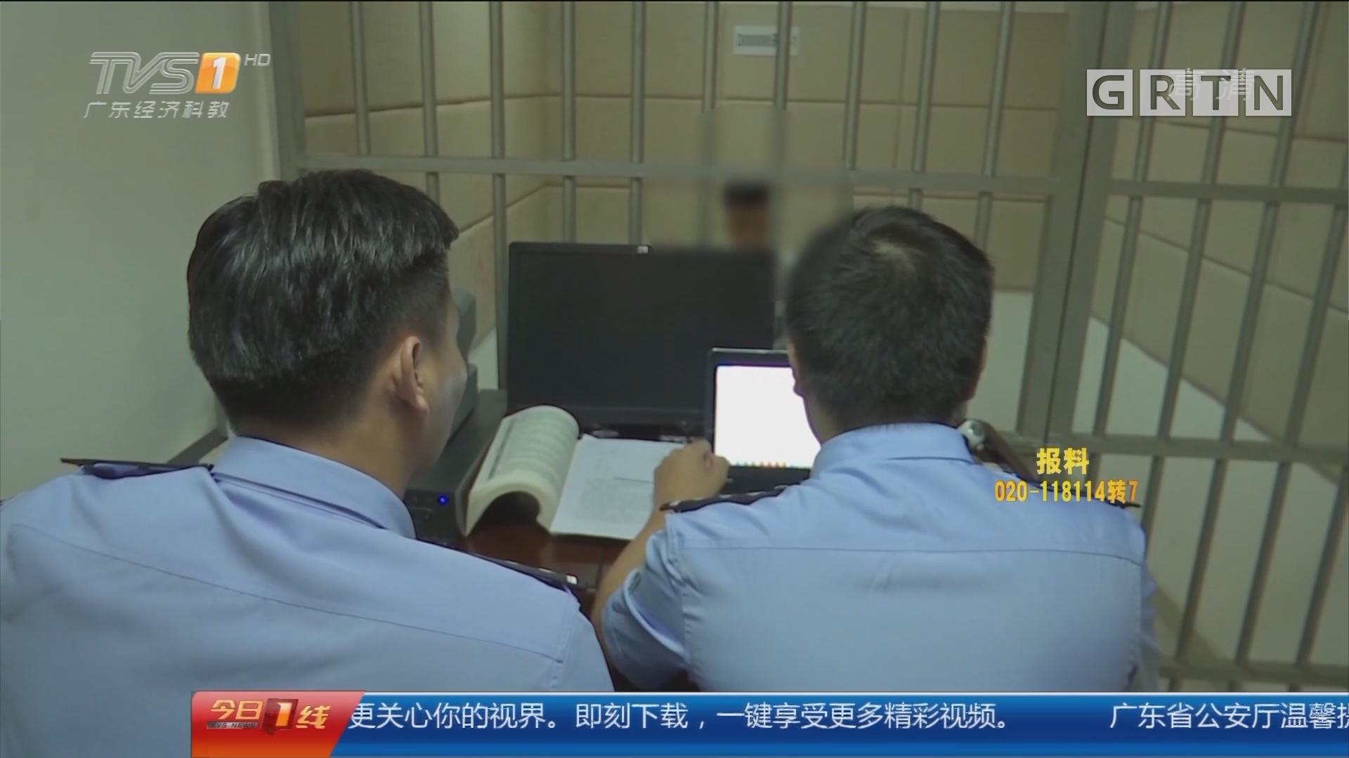 汕头潮南区:女子当街遭暴打 警方次日抓获4人