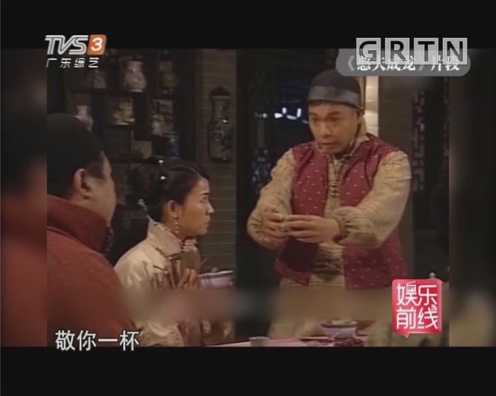 TVB掀起新一轮花旦小生离巢潮