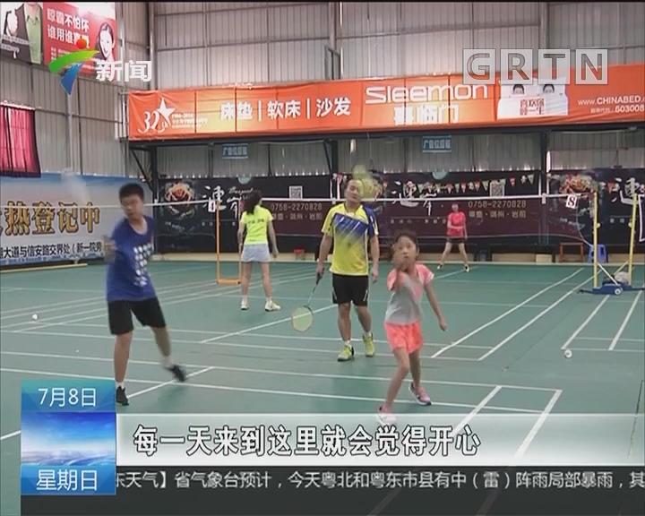 肇庆:青少年如何选择暑期培训班?