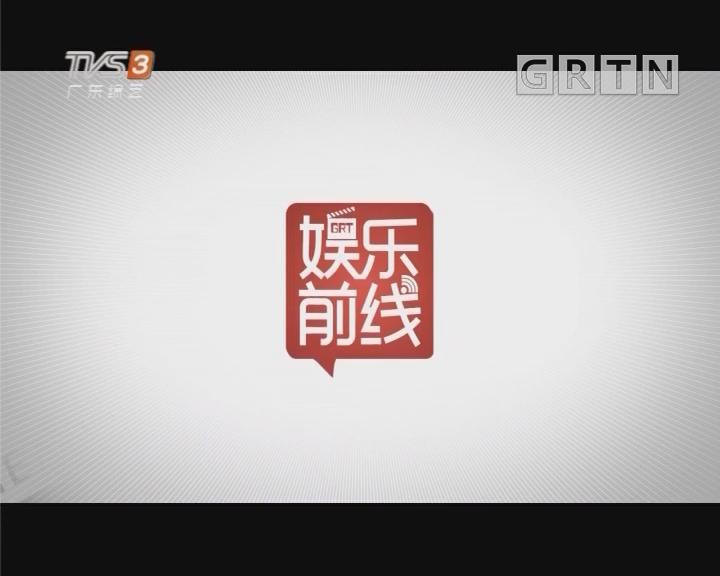 [2018-07-09]娱乐前线:小剧旦成长季:《超萌演技派》等你来飚戏